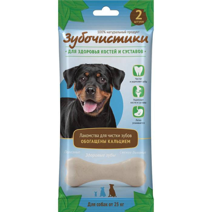 """Лакомство """"Зубочистики"""" для собак крупных пород, для здоровья костей и суставов, 2 шт"""