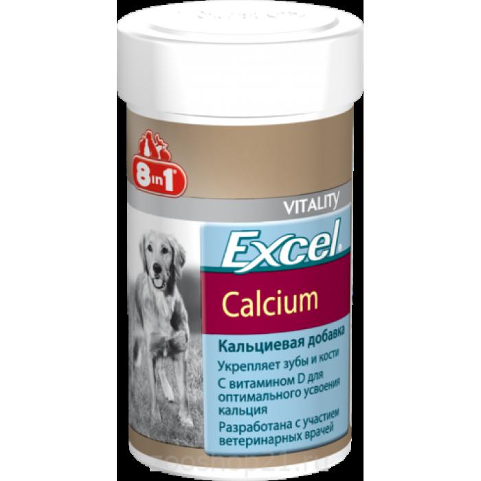 8in1 Эксель Кальций для собак, 155 таблеток