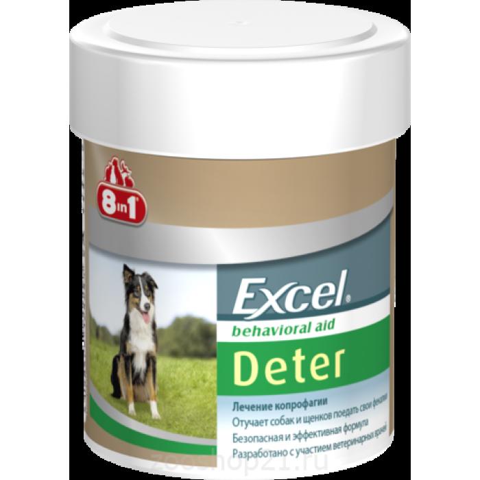 8в1 Эксель Детер для собак и щенков, 100 таблеток