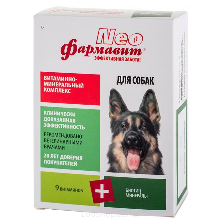 Фармавит Neo для собак, 90 таблеток