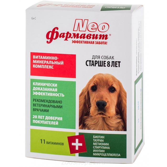 Фармавит Neo для собак старше 8 лет, 90 таблеток
