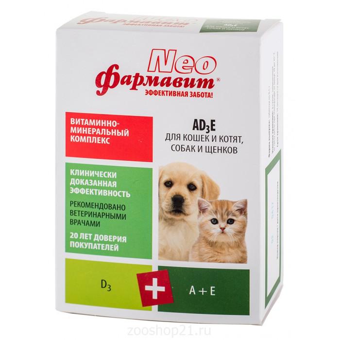 Фармавит Neo АD3E для кошек и котят, собак и щенков