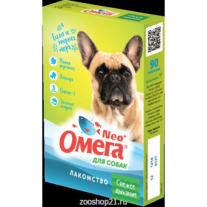 Омега Neo+ Свежее дыхание для собак, 90 таблеток
