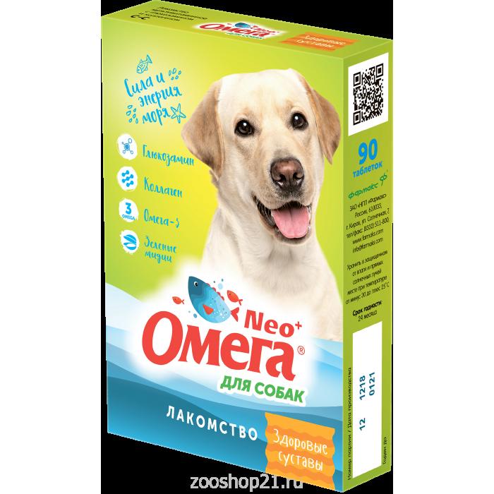 Омега Neo+ Здоровые суставы для собак, 90 таблеток