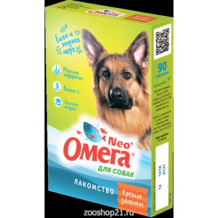 Омега Neo+ Крепкое здоровье для собак, 90 таблеток