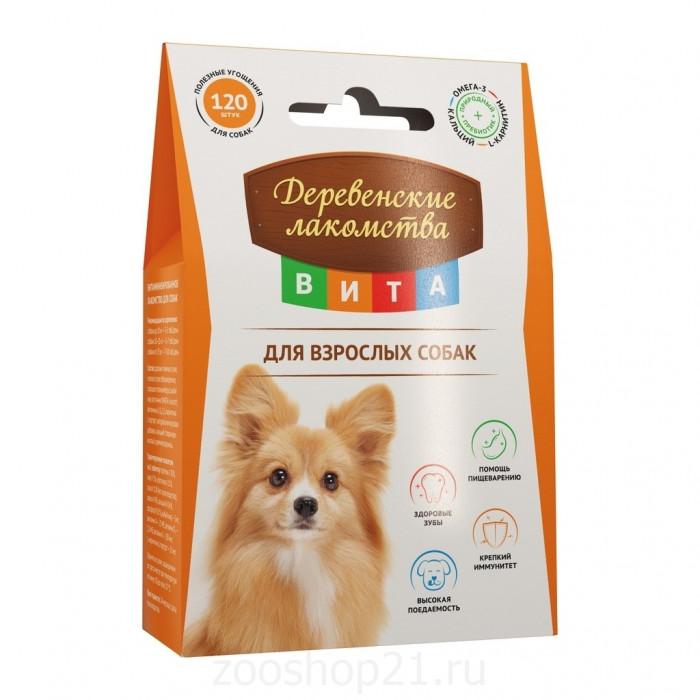 Деревенские лакомства вита для взрослых собак, 120 таблеток