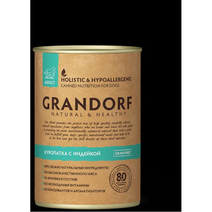 Корм GRANDORF консервы для собак куропатка с индейкой, 400 г