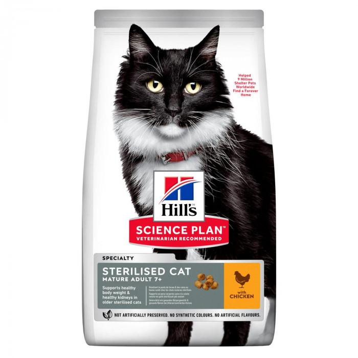 Корм Hill's Science Plan Sterilised Cat для стерилизованных кошек старше 7 лет курица, 300 г