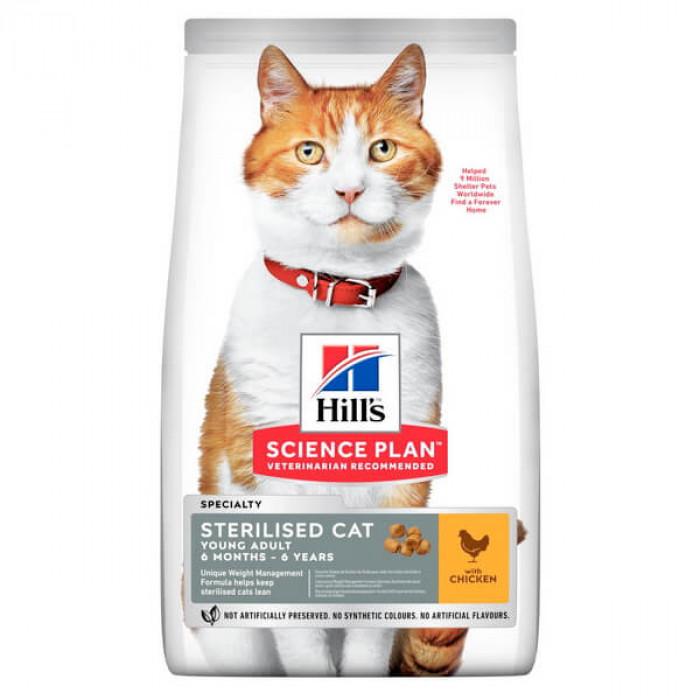 Корм Hill's Science Plan Sterilised Cat для стерилизованных кошек от 6 мес. до 6 лет курица, 10 кг